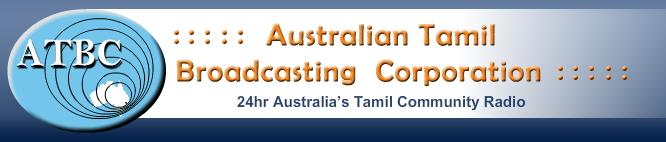 ATBC Tamil Radio Austrailia Online
