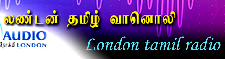 London Tamil radio Stations Online
