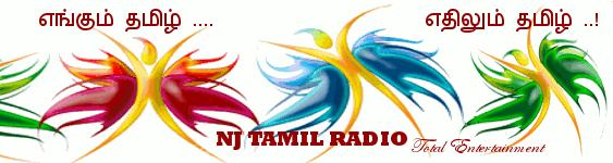 Nj Tamil Radio Live