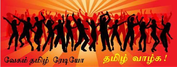 VEGAM Tamil Radio India