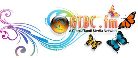 GTBC FM online radio live streaming